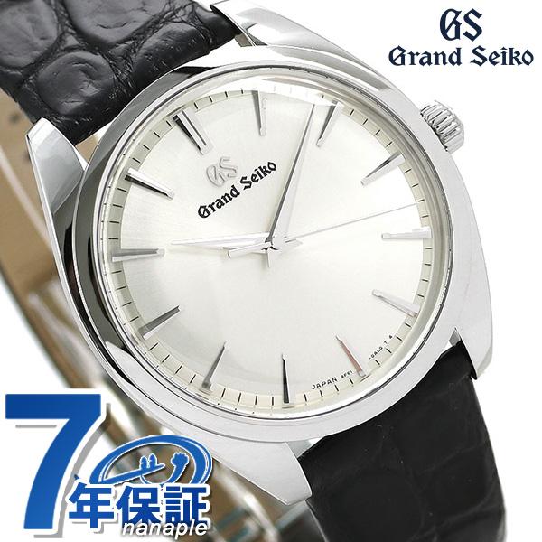 10日なら!店内ポイント最大45倍! グランドセイコー 9Fクオーツ SBGX331 セイコー 腕時計 メンズ 38mm GRAND SEIKO 革ベルト アイボリー 時計