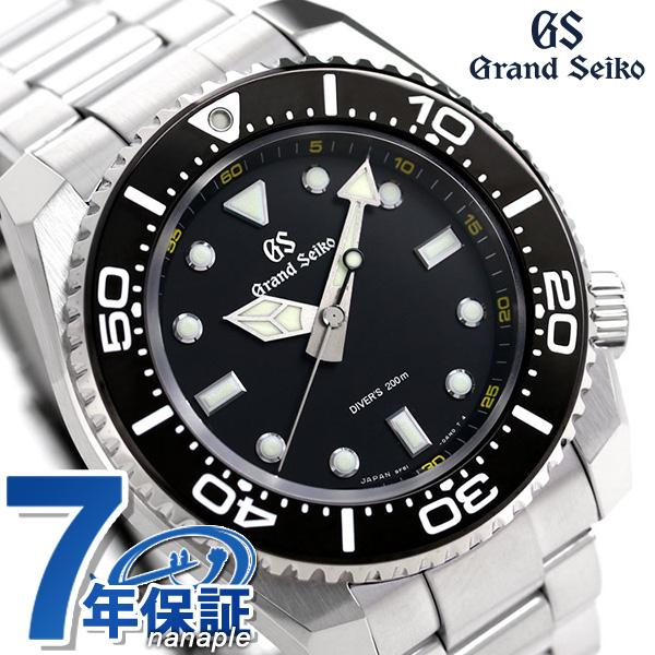 【コースター付き♪】 ダイバーズ グランドセイコー SBGX335 セイコー 腕時計 メンズ クオーツ 9F 流通モデル GRAND SEIKO ブラック 時計
