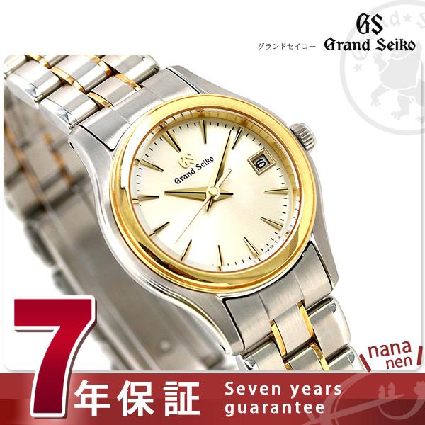 グランドセイコー 4Jクオーツ 日本製 レディース 腕時計 STGF222 GRAND SEIKO ゴールド 時計