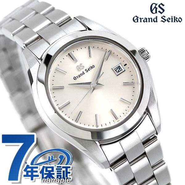 STGF265 グランドセイコー 4Jクオーツ レディース 腕時計 GRAND SEIKO アイボリー 時計