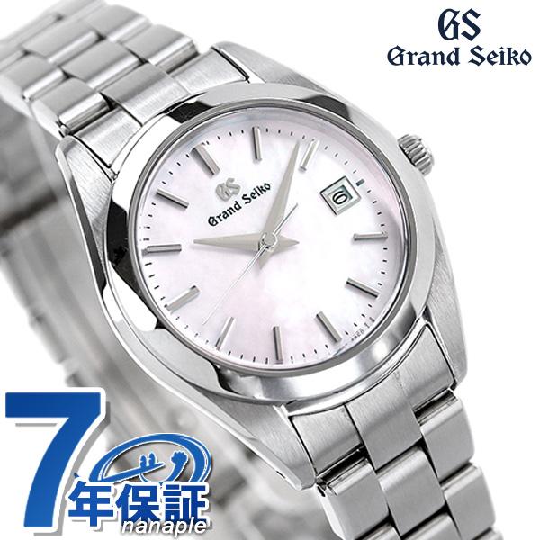 グランドセイコー レディース セイコー 腕時計 STGF267 4Jクオーツ 29mm GRAND SEIKO 時計【あす楽対応】