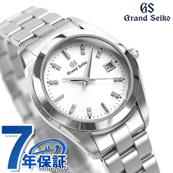 【ボールペン付き♪】グランドセイコー レディース セイコー 腕時計 STGF273 4Jクオーツ 29mm ダイヤモンド GRAND SEIKO