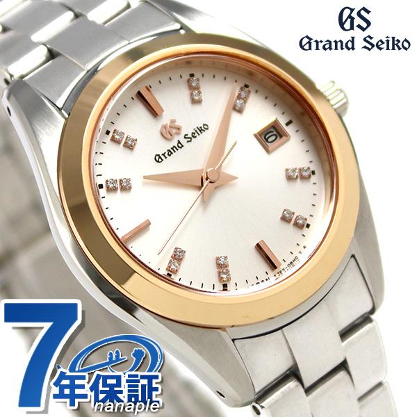 グランドセイコー レディース セイコー 腕時計 STGF274 4Jクオーツ 29mm ダイヤモンド GRAND SEIKO