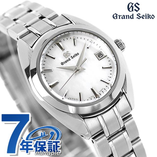 グランドセイコー レディース セイコー 腕時計 STGF275 4Jクオーツ 26mm GRAND SEIKO 時計