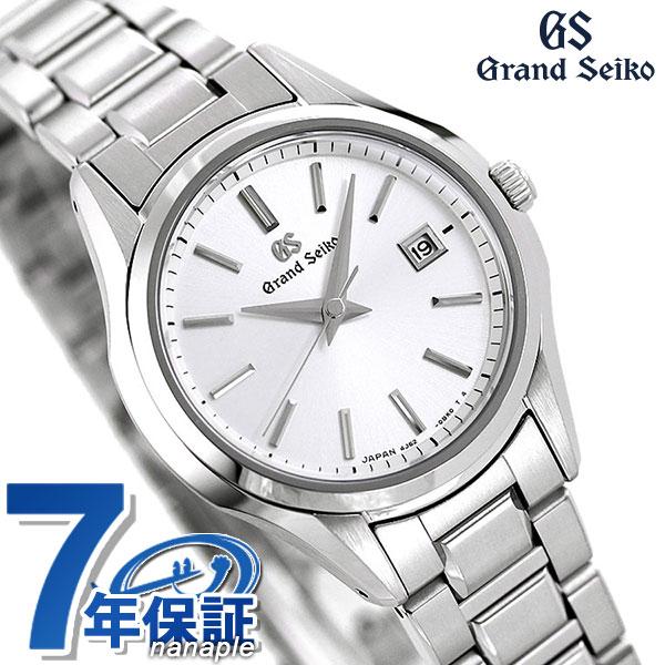 グランドセイコー 4Jクオーツ 日本製 レディース 腕時計 STGF281 GRAND SEIKO シルバー 時計【あす楽対応】