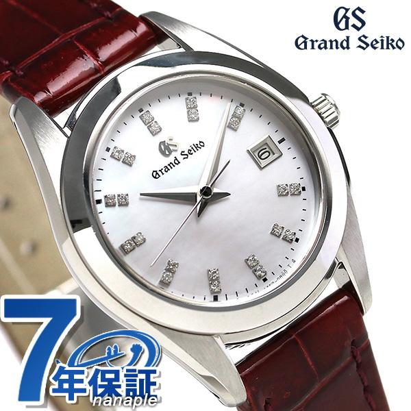 【コースター付き♪】 グランドセイコー レディース クオーツ 4J ダイヤモンド セイコー 腕時計 STGF295 GRAND SEIKO 29mm ピンクシェル×ワインレッド 赤 時計
