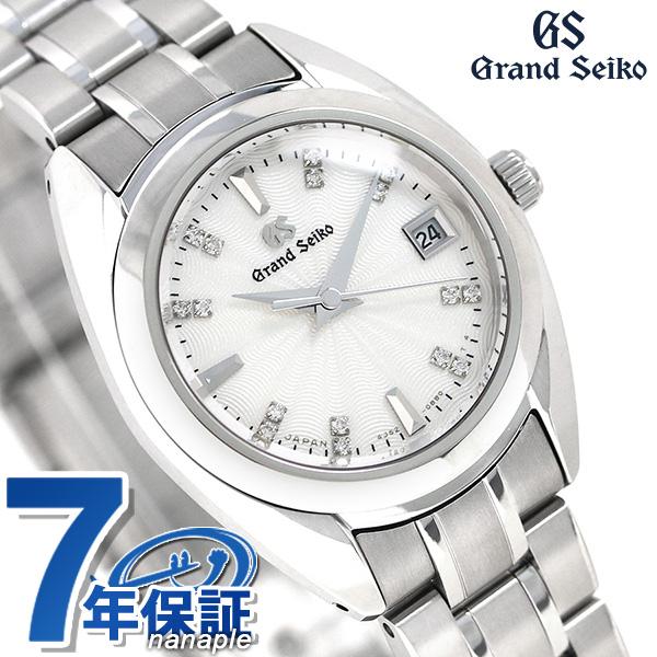 グランドセイコー スモール レディース 26mm ブライトチタン STGF315 GRAND SEIKO 腕時計 時計