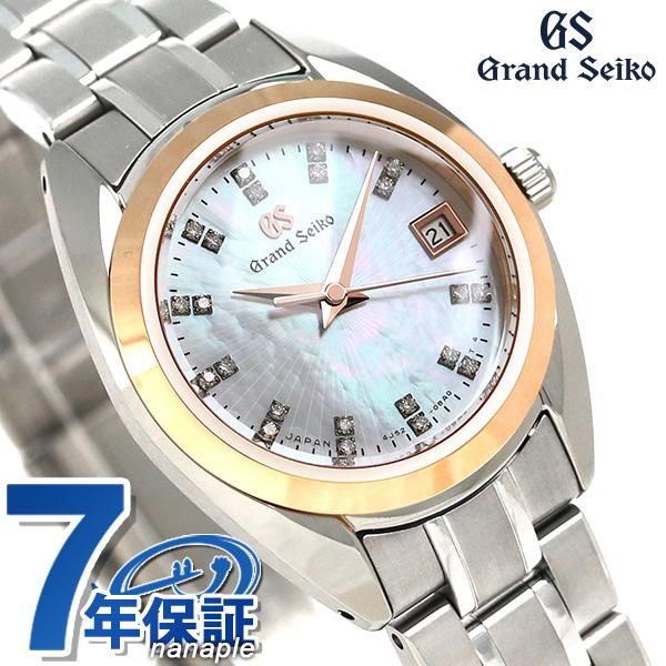 グランドセイコー レディース セイコー 腕時計 STGF316 4Jクオーツ 26mm ダイヤモンド チタン GRAND SEIKO
