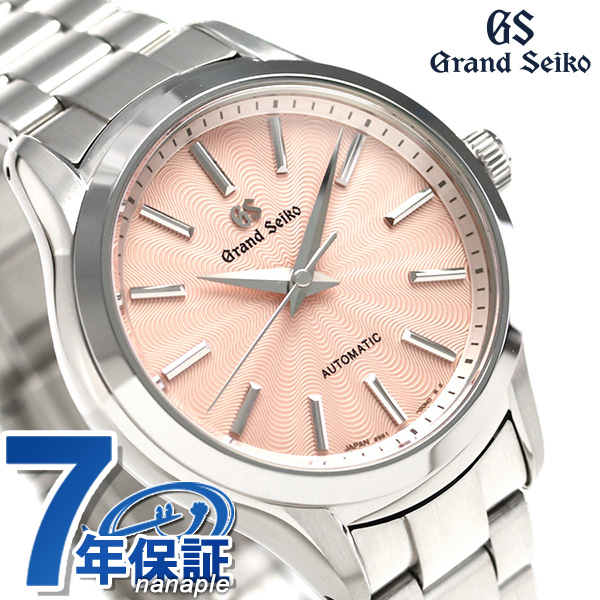 グランドセイコー レディース セイコー 腕時計 STGR207 9Sメカニカル 34mm 自動巻き GRAND SEIKO 時計