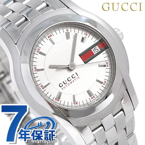 【5月下旬入荷予定 Gクラス 予約受付中♪】グッチ 時計 メンズ メンズ GUCCI 腕時計 YA055205 Gクラス 38mm YA055205 シルバー, 上郡町:20836df4 --- mta-gw.ferraridentalclinic.com.lb