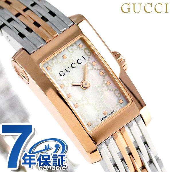 グッチ 時計 レディース GUCCI 腕時計 Gメトロ クオーツ YA086516 ホワイトシェル × ピンクゴールド【あす楽対応】