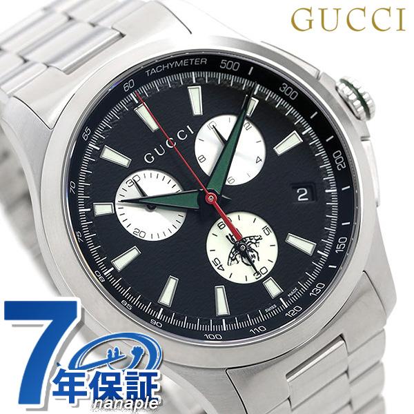 グッチ G-タイムレス クロノグラフ クオーツ メンズ 腕時計 YA126267 GUCCI ブラック【あす楽対応】
