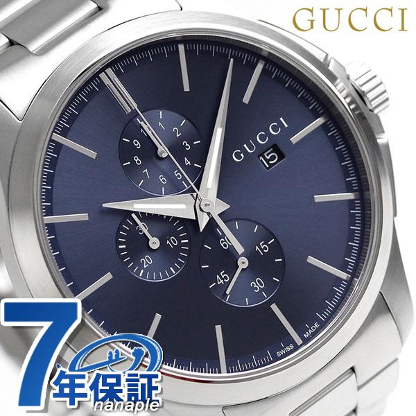 16b6a1981f4 Gucci clock men GUCCI watch G thymeless chronograph quartz YA126273 blue