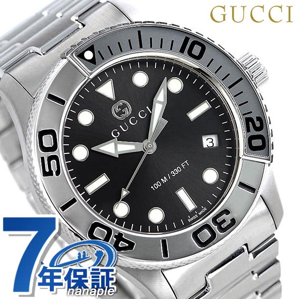 グッチ 時計 ダイバー 46mm メンズ 腕時計 YA126277 GUCCI ブラック【あす楽対応】