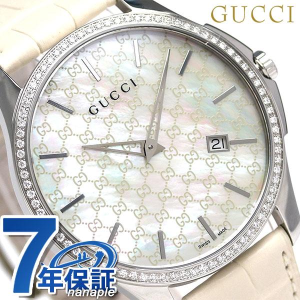グッチ Gタイムレス スリム 42mm ダイヤモンド 腕時計 YA126306 GUCCI ホワイトシェル×ベージュ 時計