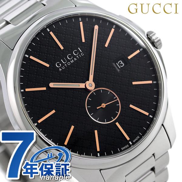 店内ポイント最大43倍!16日1時59分まで! グッチ 時計 メンズ GUCCI 腕時計 Gタイムレス 42mm ブラック YA126312【あす楽対応】