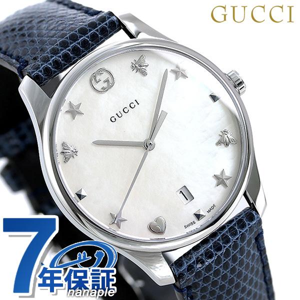 グッチ 時計 Gタイムレス 36mm レディース 腕時計 YA1264049 GUCCI ホワイトシェル×ネイビー【あす楽対応】