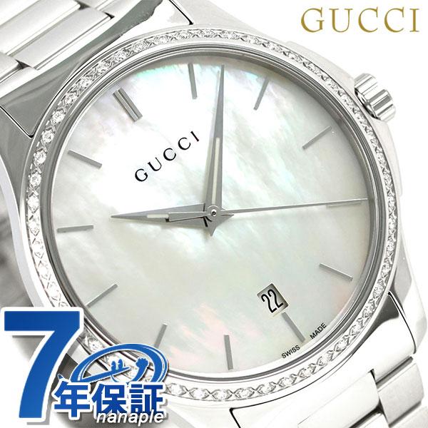 dc283f42b20 nanaple  Gucci G thymeless 40mm diamond quartz watch YA126444 GUCCI white  shell clock