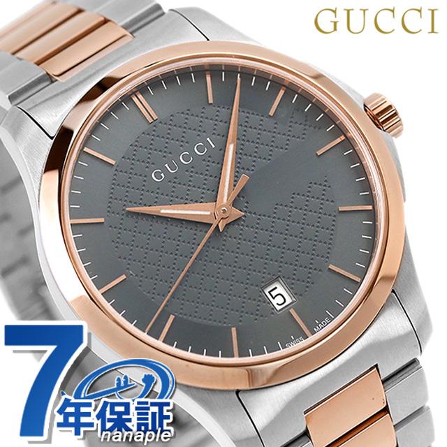 グッチ 時計 メンズ GUCCI 腕時計 Gタイムレス 40mm YA126446 ピンクゴールド【あす楽対応】