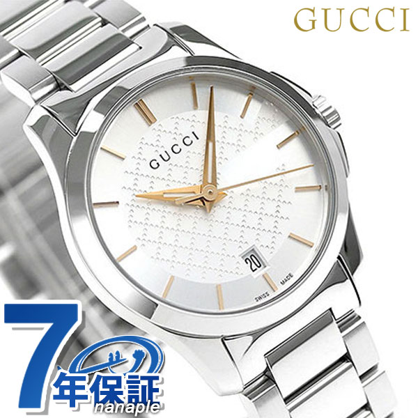 e3d5f2ea703 Gucci clock Lady s GUCCI watch G thymeless 27mm quartz YA126523 silver