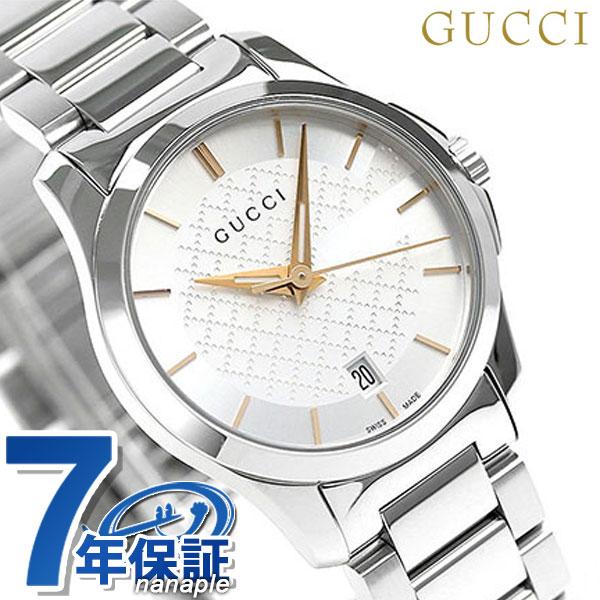 グッチ 時計 レディース GUCCI 腕時計 Gタイムレス 27mm クオーツ YA126523 シルバー