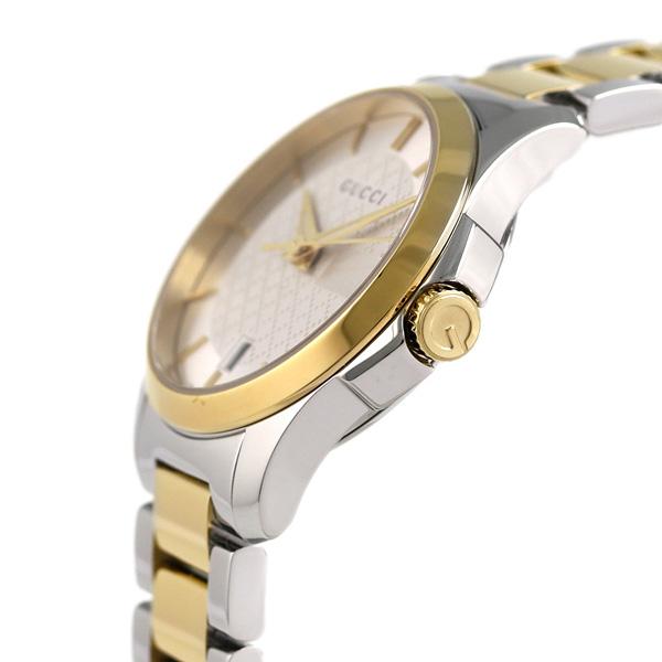 0ced763c504 Gucci clock Lady s GUCCI watch G thymeless 28mm silver X gold YA126563