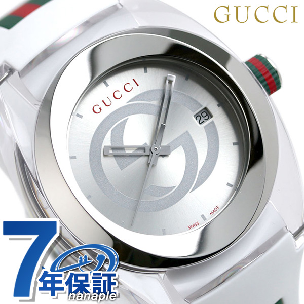 Men watch YA137102A GUCCI sink 46mm silver X white made in Gucci clock  Switzerland