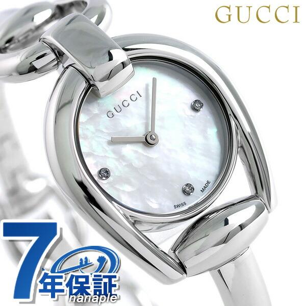 グッチ 時計 レディース GUCCI 腕時計 ホースビット 28mm YA139506 ホワイトシェル
