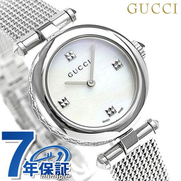 グッチ 時計 レディース GUCCI 腕時計 ディアマンティッシマ スモール 27mm YA141504 ホワイトシェル【あす楽対応】