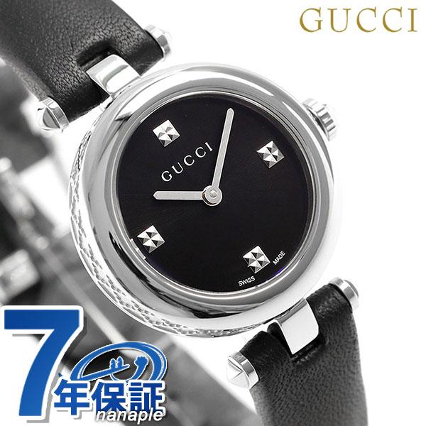グッチ 時計 レディース GUCCI 腕時計 ディアマンティッシマ スモール 27mm YA141506 ブラック【あす楽対応】