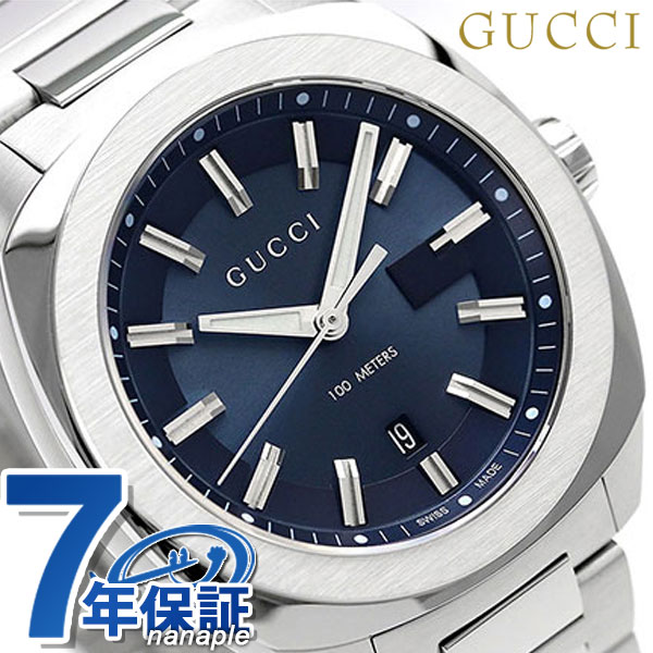 55ff8172f01 Gucci clock men GUCCI watch GG2570 collection large 41mm YA142303 is blue