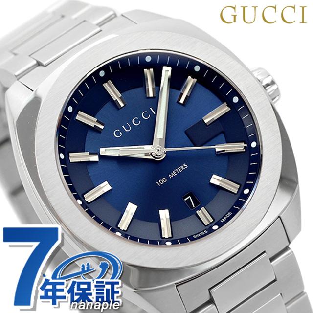 グッチ 時計 メンズ GUCCI 腕時計 GG2570 コレクション ラージ 41mm YA142303 ブルー【あす楽対応】