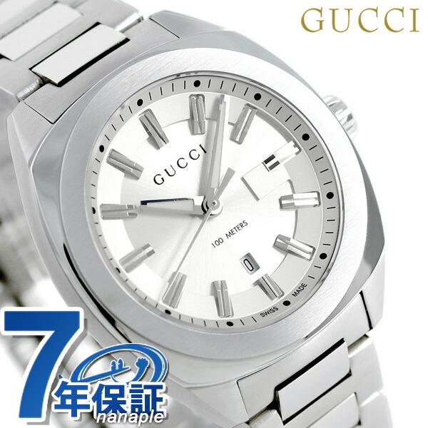 7bab5a5a094 nanaple  Gucci clock Lady s GUCCI watch GG2570 collection 37mm silver  YA142402
