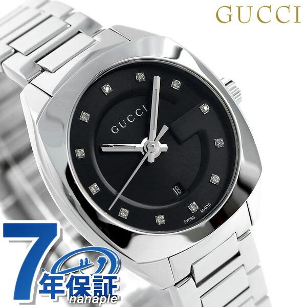 グッチ 時計 レディース GUCCI 腕時計 GG2570コレクション 29mm YA142503 ブラック