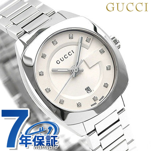 d81c27a9e05 Gucci clock Lady s GUCCI watch GG2570 collection Small 29mm YA142504 silver