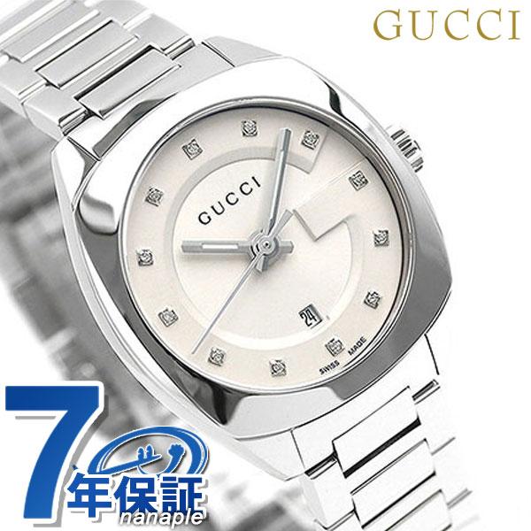 グッチ 時計 レディース GUCCI 腕時計 GG2570 コレクション スモール 29mm YA142504 シルバー