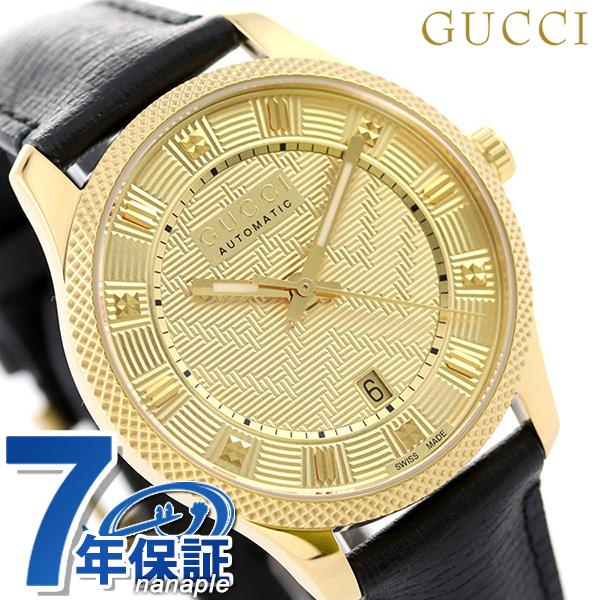 【今なら!店内ポイント最大51倍】 グッチ 時計 エリクス 40mm 自動巻き メンズ 腕時計 YA126340 GUCCI Eryx ゴールド×ブラック 革ベルト