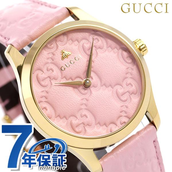 グッチ 時計 Gタイムレス 38mm レディース 腕時計 YA1264104 GUCCI G-TIMELESS ピンク 革ベルト