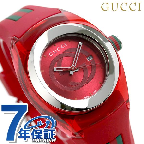 新品 7年保証 送料無料 今なら3 000円割引クーポンにポイント最大29.5倍 グッチ シンク 36mm 通常便なら送料無料 YA137303 GUCCI あす楽対応 レッド 人気 おすすめ レディース 腕時計