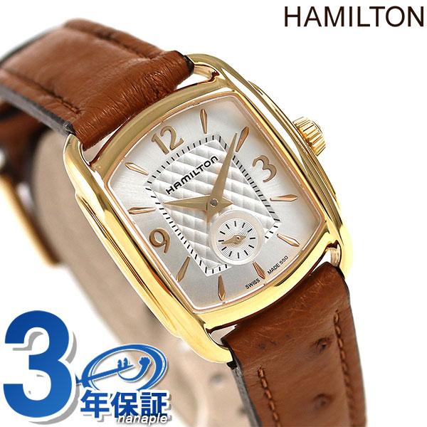 57e833c5ac 新品 HAMILTON 16日1時59分まで 7年保証 クオーツ 時計 最安値に挑戦 ...