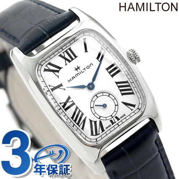 H13421611 ハミルトン アメリカンクラシック ボルトン メンズ 腕時計 HAMILTON ネイビー【あす楽対応】
