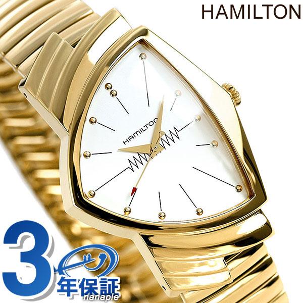 66916a2235 H24301111 HAMILTON ハミルトン ベンチュラ フレックス ゴールド メンズ 腕時計 蛇腹【あす楽対応】