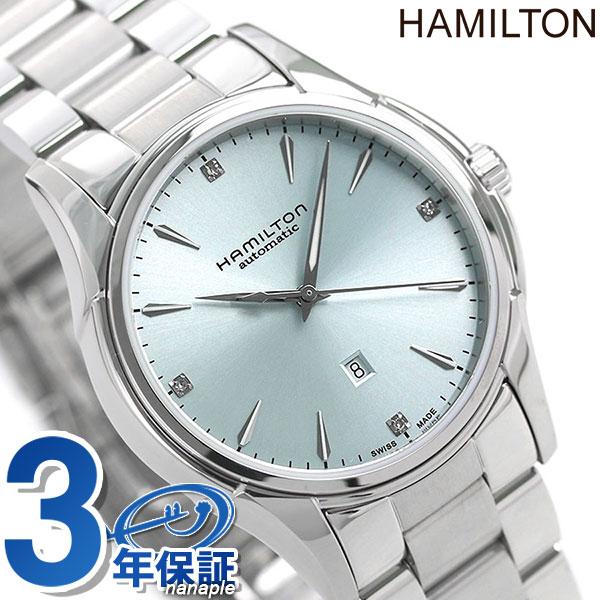 H32315142 ハミルトン HAMILTON ジャズマスター ビューマチック 35mm 自動巻き レディース 腕時計 時計【あす楽対応】