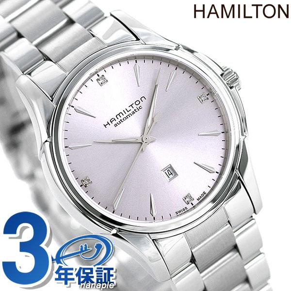 H32315191 ハミルトン HAMILTON ジャズマスター ビューマチック 35mm 自動巻き レディース 腕時計 時計【あす楽対応】