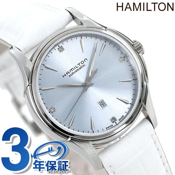 H32315842 ハミルトン HAMILTON ジャズマスター ビューマチック 35mm 自動巻き レディース 腕時計 時計【あす楽対応】