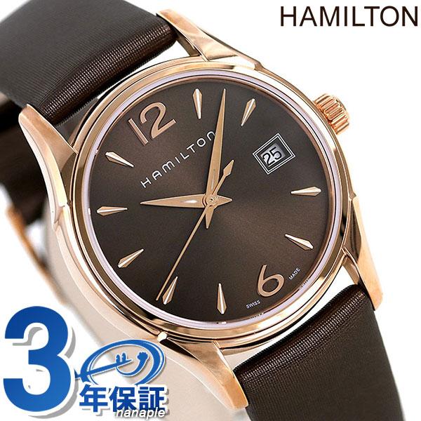 ハミルトン ジャズマスター レディース 腕時計 HAMILTON H32341975 クオーツ 34MM 時計【あす楽対応】