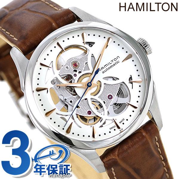 色々な 【25日は全品10倍にさらに+8倍でポイント最大31倍】 36MM ハミルトン ジャズマスター 腕時計 HAMILTON HAMILTON H32405551 スケルトン 腕時計 36MM 時計【】, なかむら米穀:9de31243 --- experiencesar.com.ar