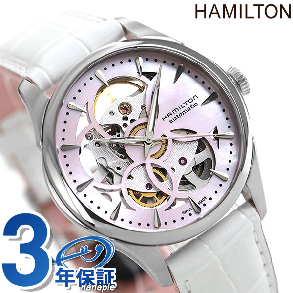 H32405871 ハミルトン HAMILTON ジャズマスター ビューマチック 自動巻き レディース 腕時計 オープンハート 時計【あす楽対応】