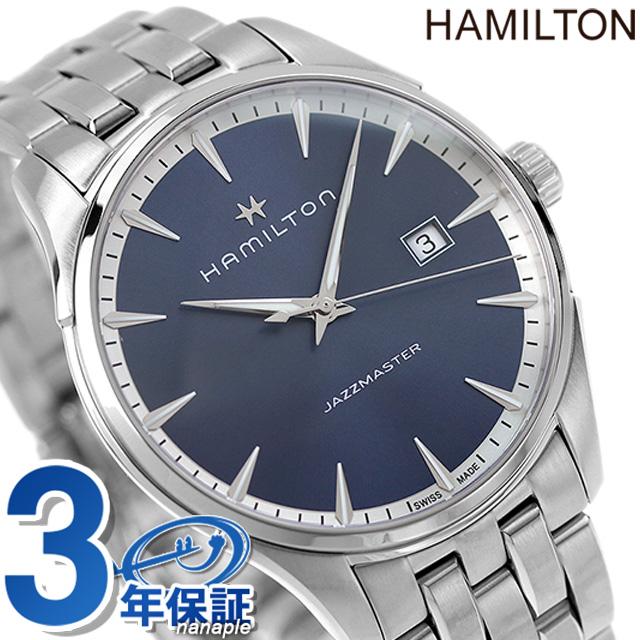 [新品] [7年保証] キャッシュレス 還元 【今なら!店内ポイント最大51倍】 ハミルトン ジャズマスター 腕時計 HAMILTON H32451141 クオーツ メンズ 40MM ブルー 時計【あす楽対応】