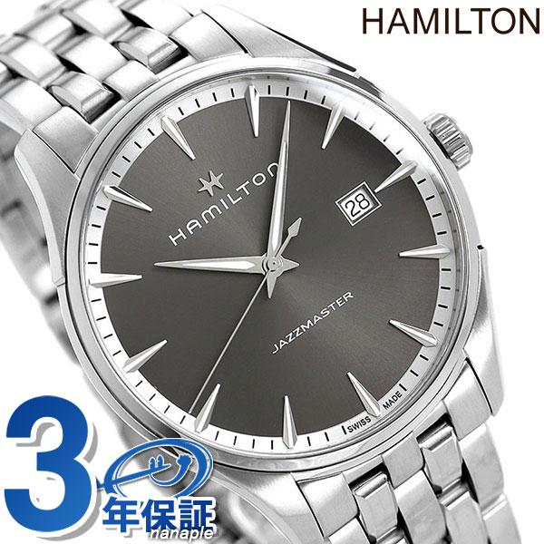 ハミルトン ジャズマスター 腕時計 HAMILTON H32451181 クオーツ メンズ 40MM シルバー 時計【あす楽対応】